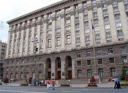Кличко воплощает запланированные реформы в Киеве