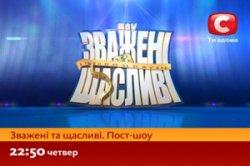 Геннадий Романенко - приглашенный эксперт на «Взвешенные и счастливые»