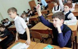 Конкурс на вакансии руководителей школ и детсадов продолжается
