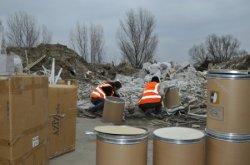 Контейнеры для сбора небезопасных отходов установят во всех районах