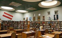 В Киеве появится Институт книги