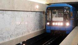 Пассажиры метро переходят на бесконтактные карты
