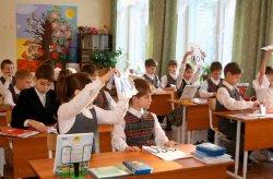 С городского бюджета выделили средства для школ и детсадов