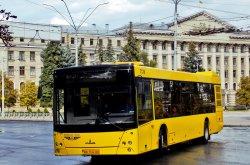 В Киевсовете приняли решение о реформировании общественного транспорта