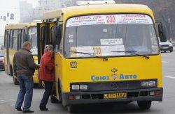 Цены на проезд в общественном транспорте останутся пока подыматься не будут