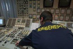 В КГГА не хотят продлять договор с «Киевэнерго»