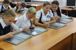 Современные технологии внедряют в школах