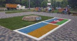 В Киеве состоялось открытие свера Дружбы Народов
