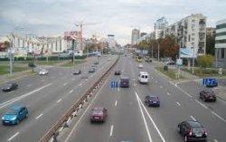 Киев становится комфортным городом
