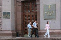 КГГА и Киевсовет хотят разместить в одном здании