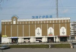 Кинотеатр «Загреб» сделают современным