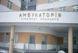 В Подольском районе открылась современная семейная амбулатория