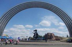 В Киеве появится еще один мост