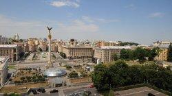 В Киеве появится музей науки