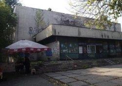 Кинотеатр имени Гагарина реконструируют
