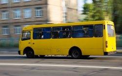 Городские власти хотят убрать маршрутки