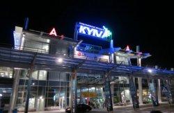 В Киеве появится аэропорт имени Сикорского