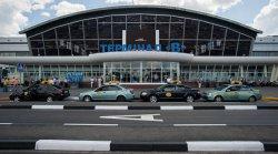 В аэропорт «Борисполь» будет курсировать экспресс