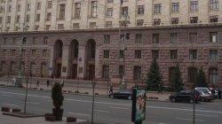 Киевсовет принял решение создать новое управление