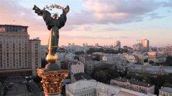 В КГГА хотят развивать туристический потенциал столицы
