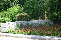 Куреневский парк полностью модернизируют