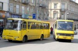 Проезд в киевских маршрутках таки подорожает к концу года