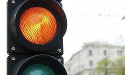 Власти заговорили об отмене желтого сигнала светофора
