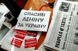 Коммунистическая партия планировала провокации на 9 мая