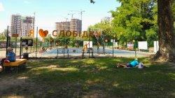На Никольской Слободке хотят построить большой парк