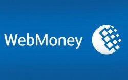 Система Webmoney попала под украинские санкции