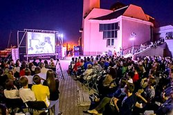 В Киеве и в Одессе пройдёт фестиваль архивного кино