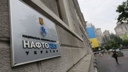 Киевляне оплачивают долги перед «Киевэнерго»