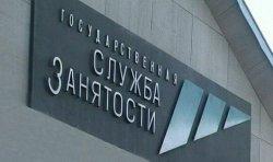 В Киевсовете хотят снизить уровень безработных в городе