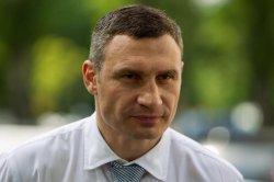 Мэр Киева принял участие в открытии санатория для детей