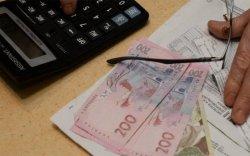 В Киеве начали действовать новые правила получения субсидии