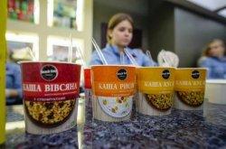 В поезде Киев - Мариуполь появилось полноценное питание