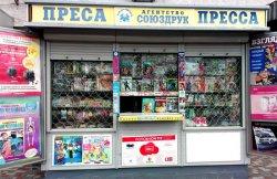 Киевские власти безосновательно сносят киоски по продаже газет