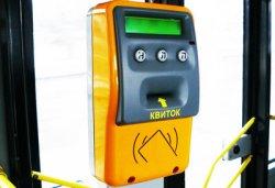 В ноябре в общественном транспорте Киева заработает единый электронный билет