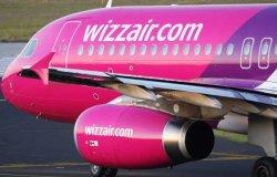 Wizz Air открывает новый рейс Киев – Вена