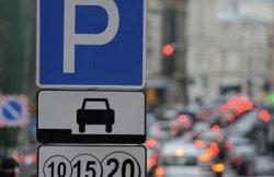В Киеве построят новые парковки на 9000 мест