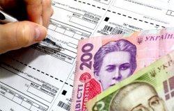 Коммунальные платежи в Киеве опять повышаются с 1 января