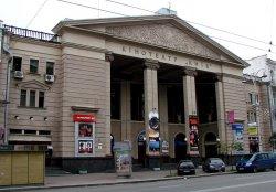 Решилась судьба кинотеатра «Киев»