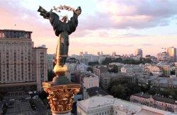 День Киева в этом году отметят с широким размахом