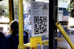 Общественный транспорт Киева в 2020 году продолжат совершенствовать