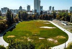 Киевский стадион «Старт» реконструируют в 2020 году