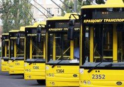 Киевская власть продолжает развивать сферу общественного транспорта