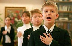 Суд вероятно отменит незаконное решение об исполнении гимна в школах