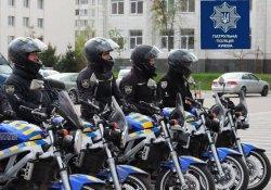 В Киеве вышел на службу мотопатруль полиции